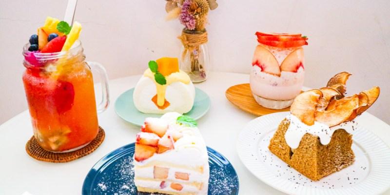 【天母甜點】愜意Pleasant 歐式風格網美甜點店!天玉街下午茶平日不限時咖啡廳店