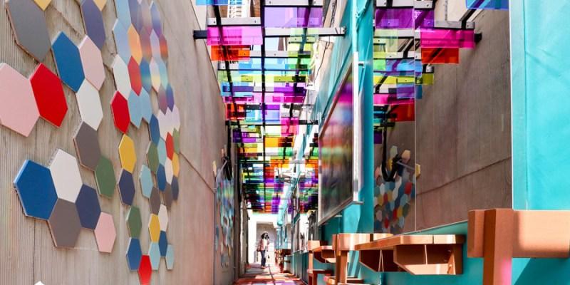 【宜蘭景點】頭城老街|全新彩虹玻璃隧道、復古彩繪牆!在地人美食秘境小旅行