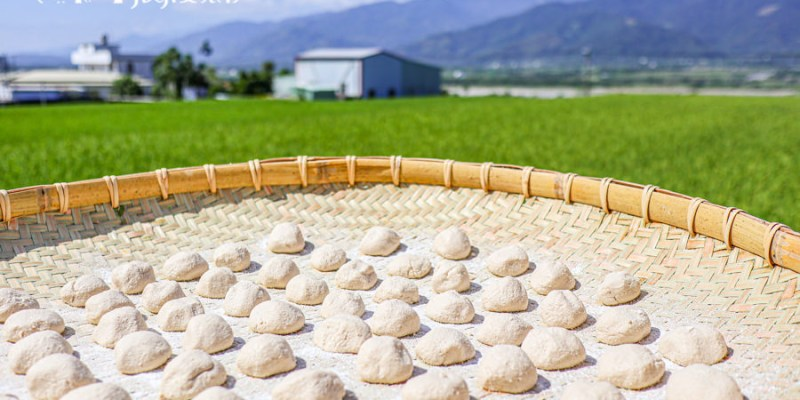 【料理食譜】原住民酒釀DIY作法公開|來自台東電光部落阿美族的植物酒麴配方