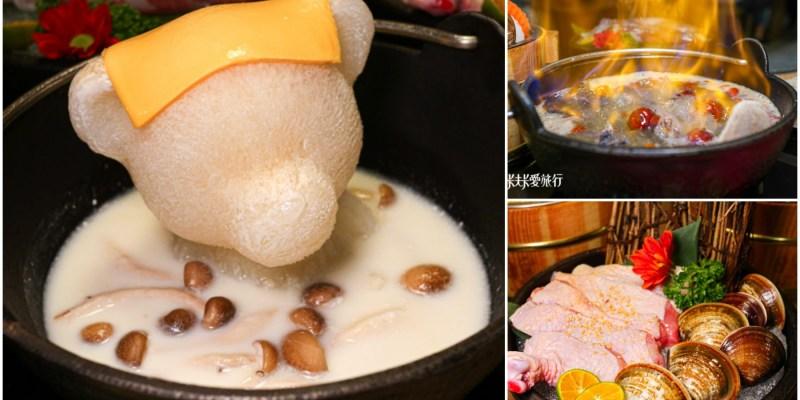 【基隆火鍋】暖鍋物 牛奶起司熊熊鍋×噴火燒酒雞鍋!宵夜深夜食堂品嘗肥美海鮮