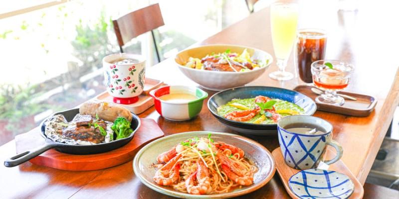 【羅東簡餐】林場咖啡鬆餅|街角義式小餐館!海鮮義大利麵青醬燉飯和牛漢堡排