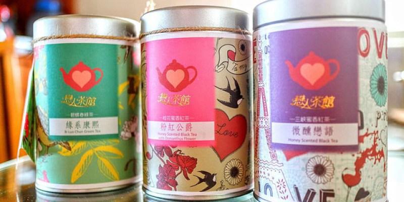 【宅配美食】戀人茶館 三峽桂花蜜香紅茶碧螺春綠茶
