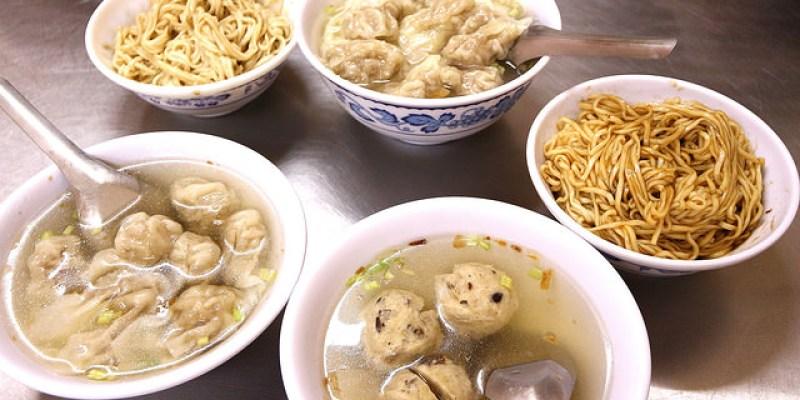 【宜蘭.小吃】黑豬肉大餛飩 / 城隍街美味餛飩麵