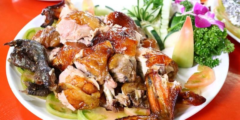 【宜蘭大同無菜單】私房鮮烤雞玉蘭放山雞 桶仔雞外燴辦桌海鮮山產野菜