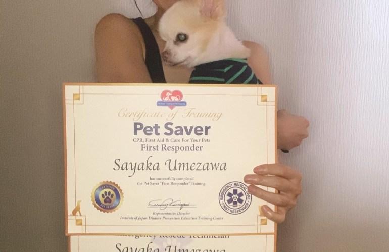 ペットの助かる命を助ける。いざという時に救急隊員になれる《ペットセーバー プログラム》
