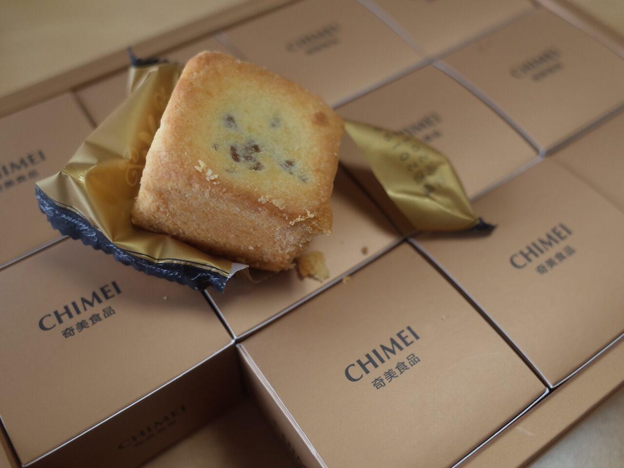 台湾土産のパイナップルケーキ