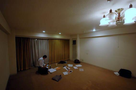 広尾ガーデンヒルズ 現地調査-1