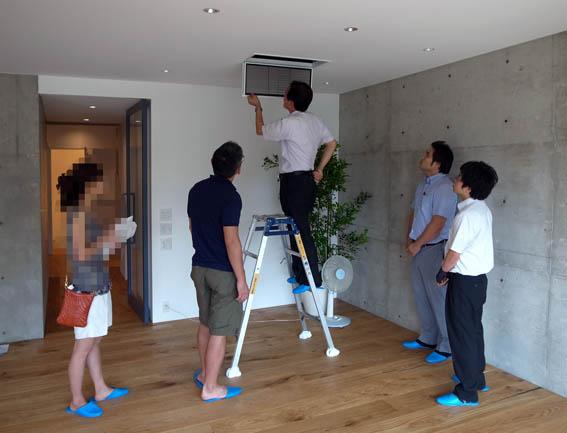 空調の取り扱い説明@杉並区S邸リノベーション