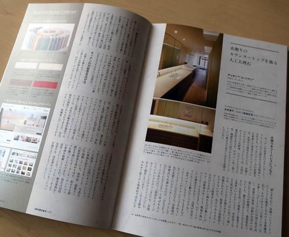 130702kenchikuchishiki_taiup-5
