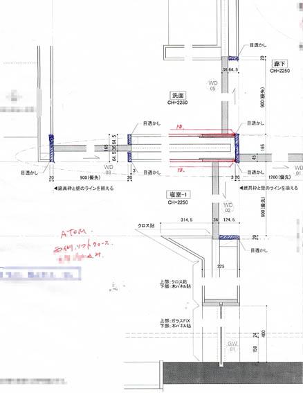 140408seiroka_plan-4