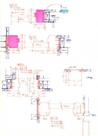 開き建具枠図-1