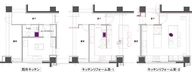 南麻布T邸_キッチン比較図