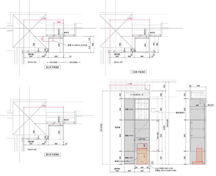 ルンバ i7+の収納基地寸法図