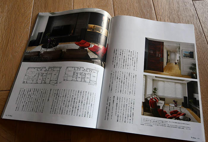 雑誌「アイムホーム」リノベーション特集号に掲載