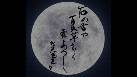 """「流行り神1」数据库资料翻译 File No.001 """"蓝血"""""""