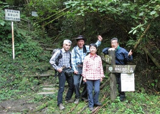 第3ステージの開始地点 高宕山登山口