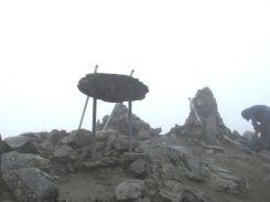 幌尻岳頂上