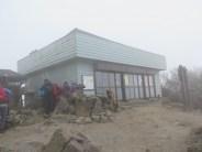 山頂の茶店
