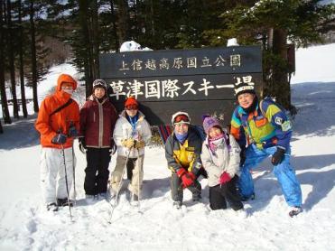 スキー場の看板の前で