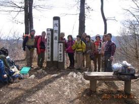 浅間嶺で記念撮影