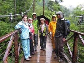 三頭大滝前のつり橋