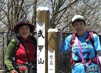 武甲山山頂にて