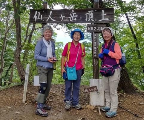 仙人ケ岳の頂上