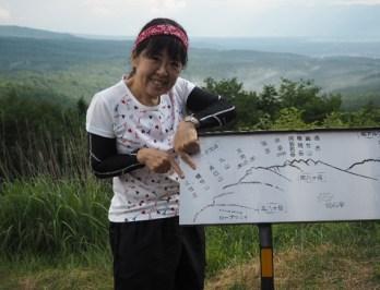 蓼科女の神展望台から見る北横岳