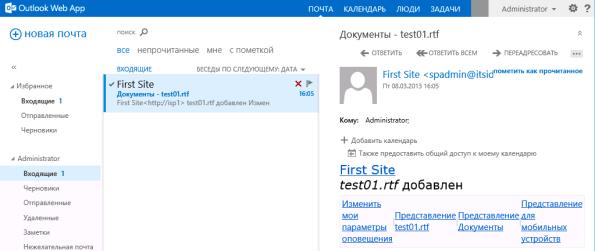 Снимок экрана 2013-03-08 в 16.46.01