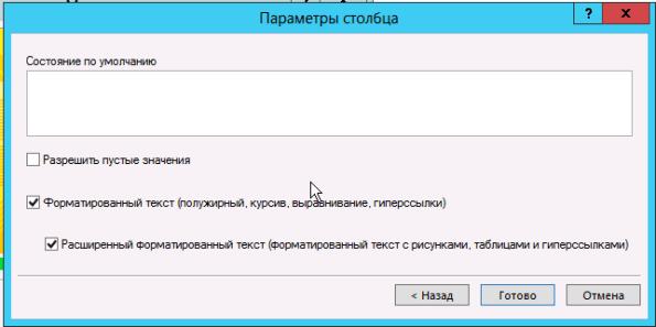Снимок экрана 2013-03-08 в 19.46.21