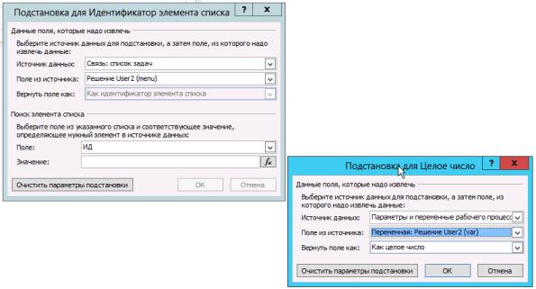 Снимок экрана 2013-03-08 в 20.02.59