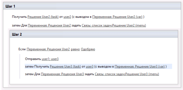 Снимок экрана 2013-03-09 в 12.37.17