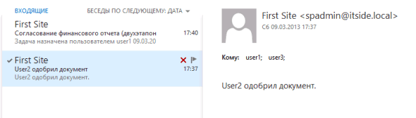 Снимок экрана 2013-03-09 в 17.44.53
