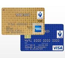 お得な「MIカード割引/三越友の会カード割引」誕生!