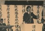 『米軍(アメリカ)が最も恐れた男 その名は、カメジロー』【11/18~】