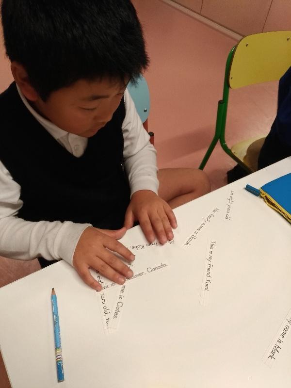 高松さぬキッズ英会話多肥上町教室小学3年生の生徒さん