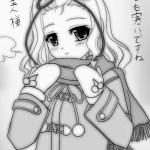 【お蔵出シリーズ 01】  「冬の董卓(月)ちゃん」