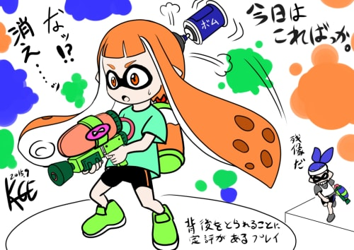 2015-09-27-splatoon-min