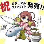 戦国†恋姫 ビジュアルファンブック スタッフコメント欄挿絵