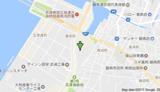 【画像】アリビオ第5衣浦寮に住むトヨタ自動車の期間工の生活が貴族みたい?