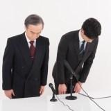 【確定】終身雇用終了のお知らせ。これから正社員になるのは危険?【期間工には嬉しいニュース】