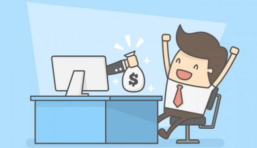 ブログの始め方【稼ぎたい初心者向け】:かげぽんが解説