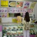 韓国のほか弁屋さん