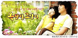 韓国のドラマをネットで