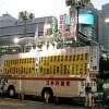 新宿西口 903SHの画像