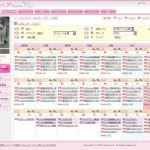 ソーシャルカレンダー『Zakura』