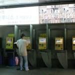 マルチメディア公衆電話