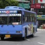 地下鉄・バスの新しい運賃体系