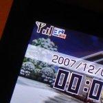 韓国でソフトバンク携帯