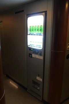 東海道新幹線の飲料販売機廃止